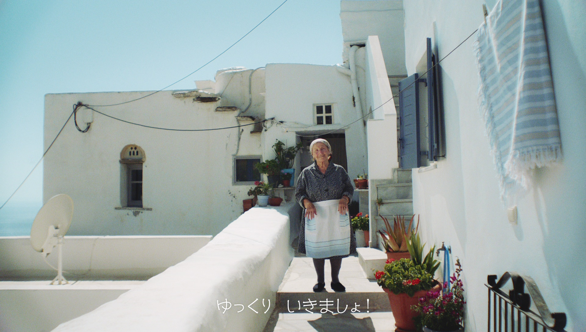 森永乳業   パルテノ「ギリシャのしずく」篇
