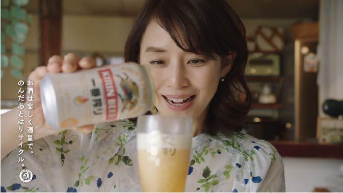 キリンビール 一番搾りTVCM「石田ゆり子 新おいしいもの」篇