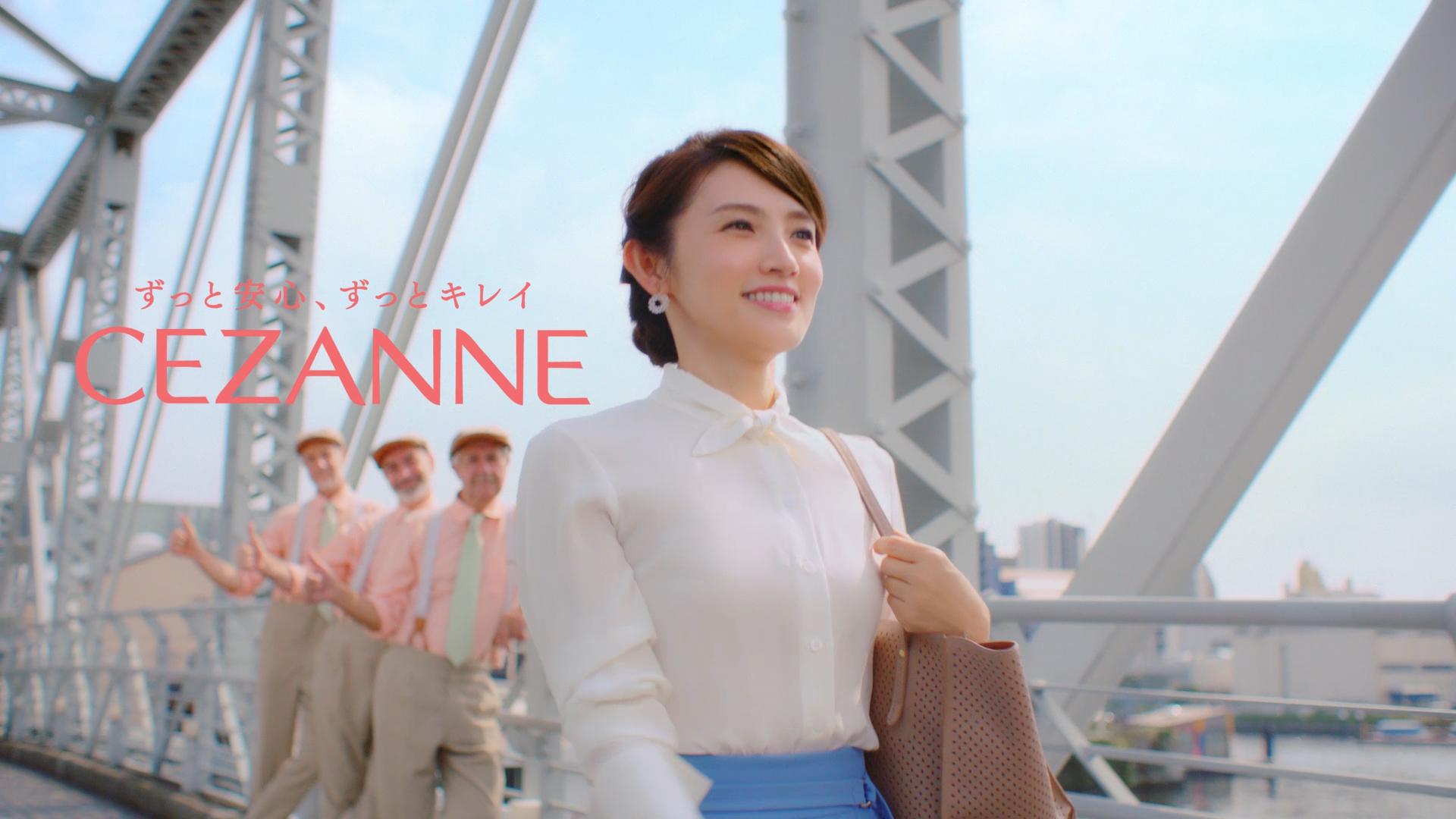 セザンヌ化粧品   パールグロウハイライト「2020-CEZANNE パールグロウハイライト」