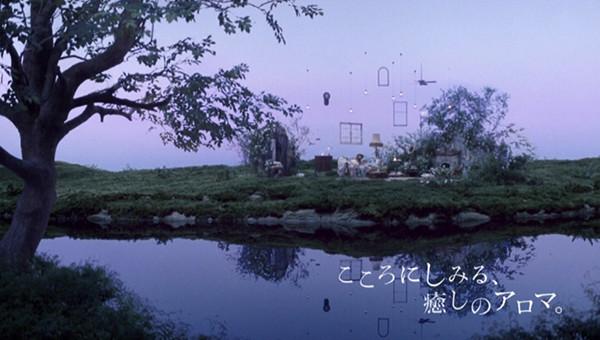 花王|リセッシュ アロマチャージ「癒しのアロマ」篇