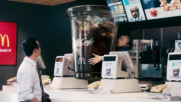 マクドナルド | プレミアムローストアイスコーヒー 「大きく変わった」篇