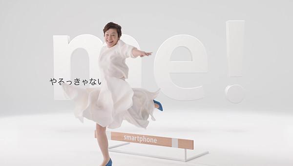 Fujitsu|らくらくスマートフォンmeTVCM「ハードル高め」