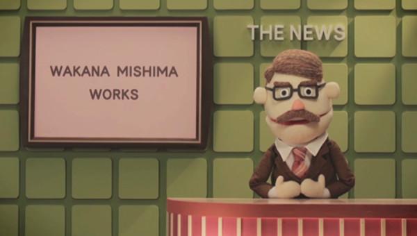 Wakana Mishima Works Opening