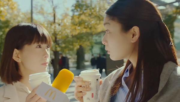 McDonald's | CoffeeTVCM「実はおいしい」篇