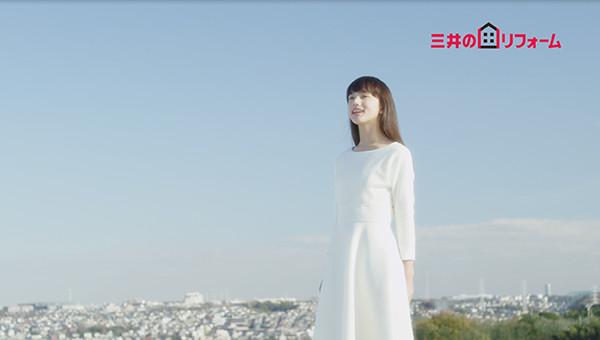 三井のリフォーム|企業TVCM「リフォームのうた屋上」篇